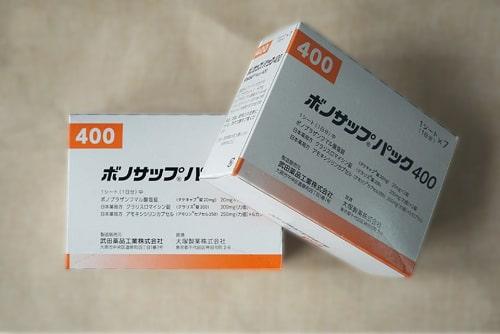 Thuốc đặc trị vi khuẩn HP Lansup 400 giá bao nhiêu-1