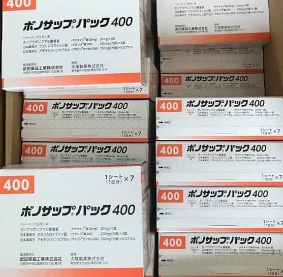 Thuốc đặc trị vi khuẩn HP Lansup 400 giá bao nhiêu-3