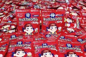 Review bột canxi cá tuyết Milky 140g của Nhật Bản-1